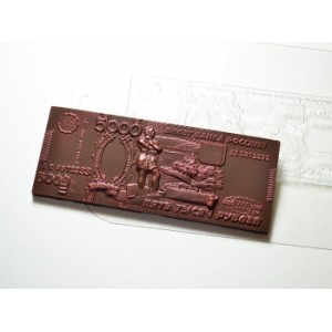 Купюра 5000 рублей, форма пластиковая