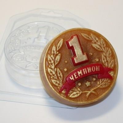 Медаль Чемпион, форма для мыла пластиковая