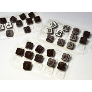 Алфавит русский - Конфеты, форма пластиковая