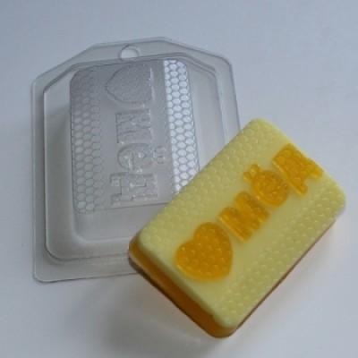 Люблю мед, форма для мыла пластиковая