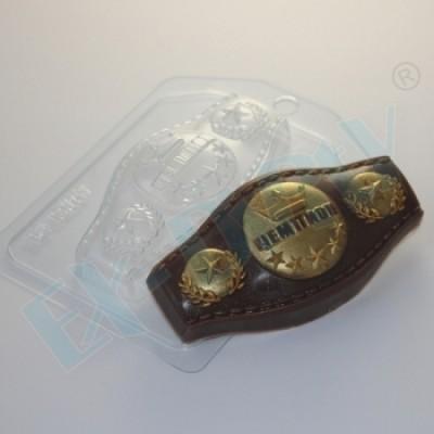 Пояс чемпиона, форма для мыла пластиковая