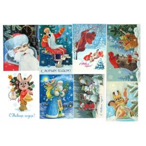 Новогодние открытки, лист 20*15 см.