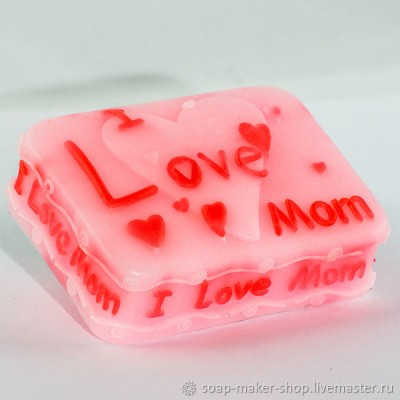 Я люблю маму 2D, форма для мыла силиконовая