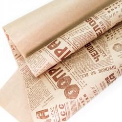 Бумага крафт для упаковки ПРАВДА, 100/70 см